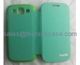Samsung S3 Leather Cases